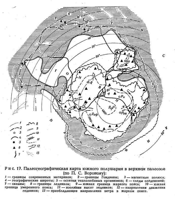 Палеогеографическая карта южного полушария в верхнем палеозое