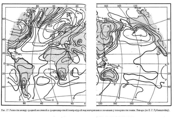 Разности между средней месячной и среднеширотной температурой над материками и океанами у поверхности земли. Январь