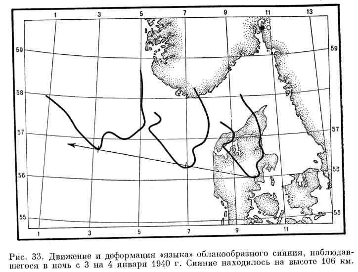 """Движение и деформация """"языка"""" облакообразного сияния, наблюдавшегося в ночь с 3 на 4 января 1940 г."""
