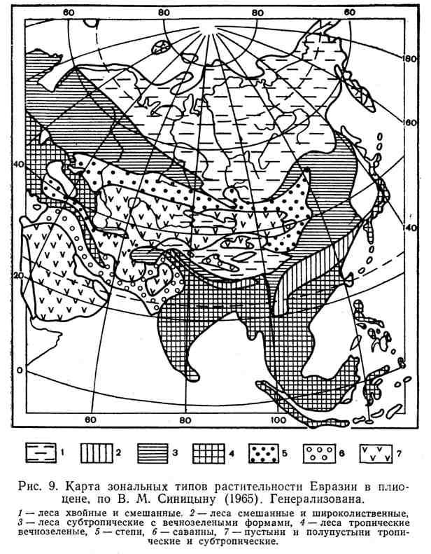Карта зональных типов растительности Евразии в плиоцене