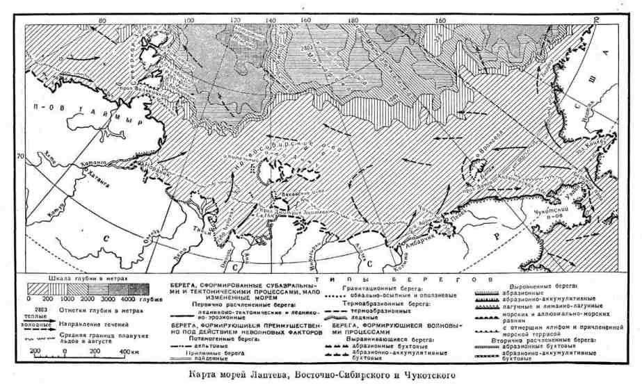 Карта морей Лаптева, Восточно-Сибирского и Чукотского