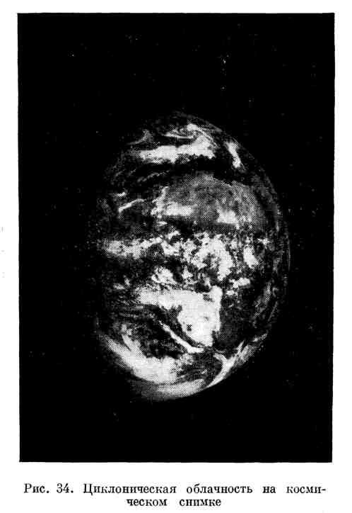 Циклоническая область на космическом снимке