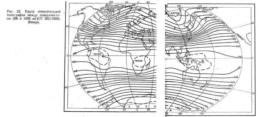 Карта относительной топографии между поверхностями 300 и 1000 мб. Январь