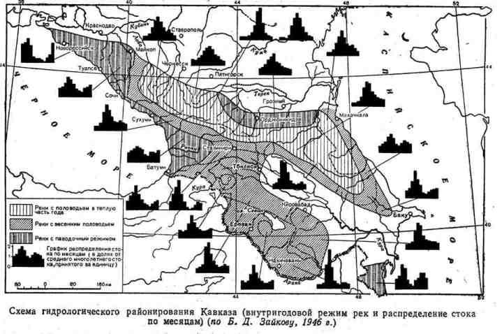 Схема гидрологического районирования Кавказа