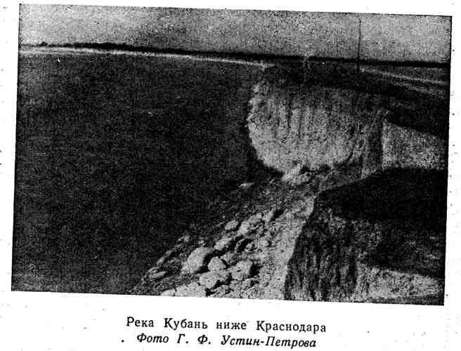 Река Кубань ниже Краснодара