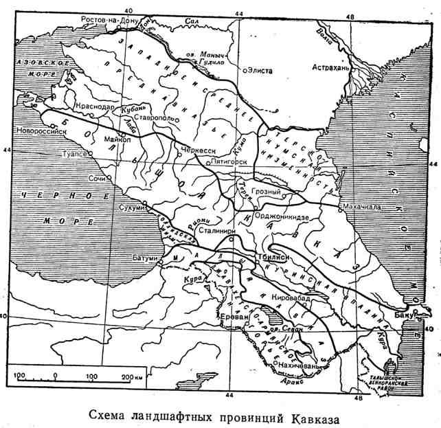 Схема ландшафтных провинций Кавказа