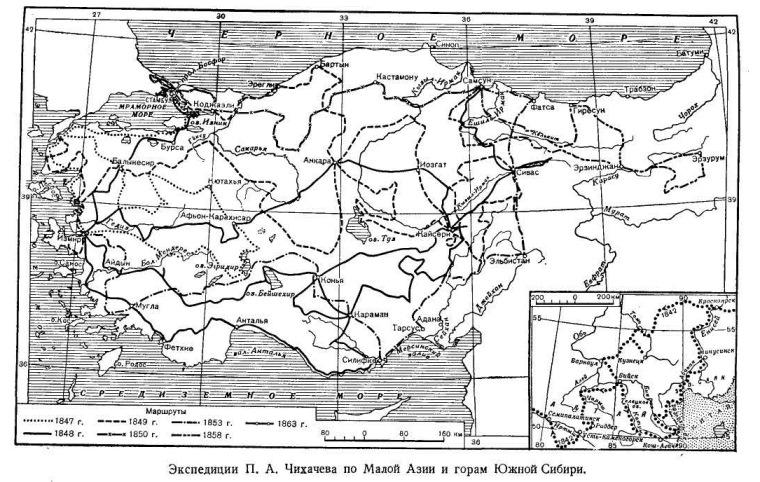 Экспедиции П. А. Чихачева по Малой Азии и горам Южной Сибири