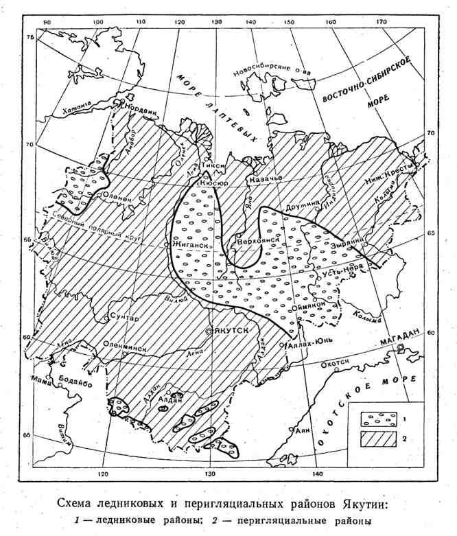 Схема ледниковых и пригляциальных районов Якутии
