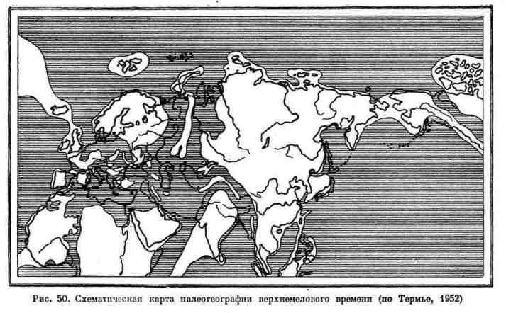 Схематическая карта палеографии верхнемелового времени