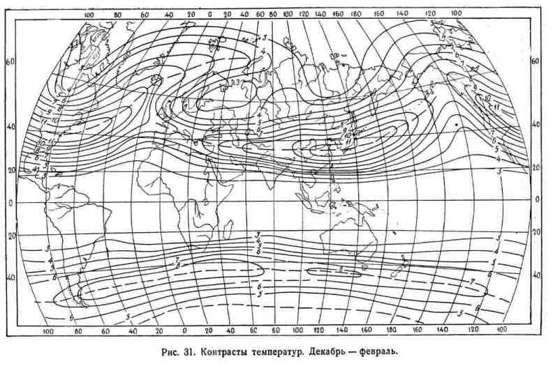 Контрасты температур. Декабрь - февраль