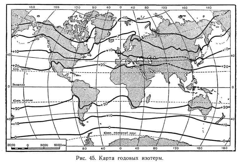 Карта годовых изотерм