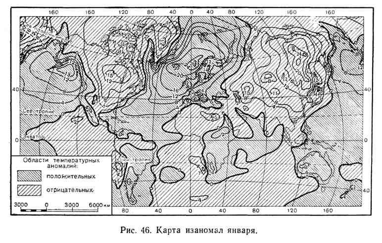 Карта изаномал января