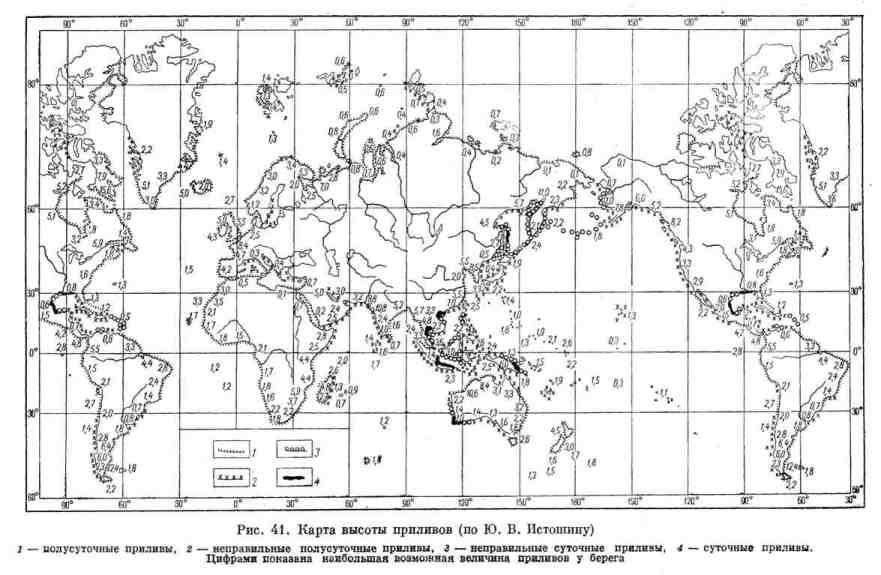 Карта высоты приливов