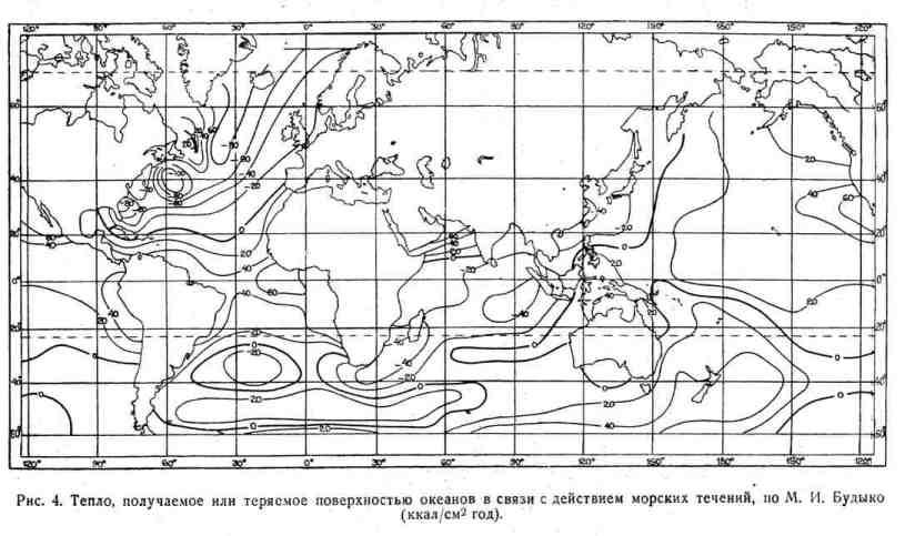 Тепло, получаемое или теряемое поверхностью океанов в связи с действием морских течений