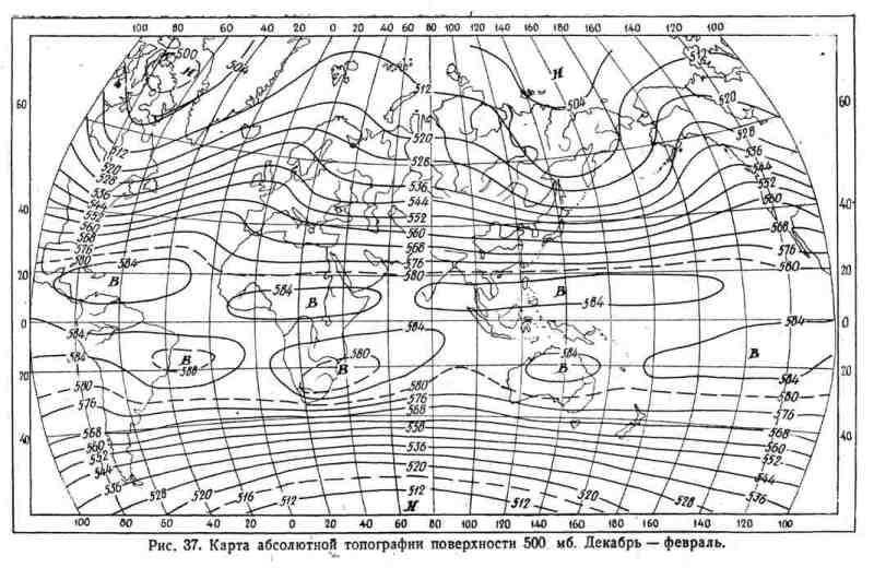 Карта абсолютной топографии поверхности 500 мб. Декабрь - февраль