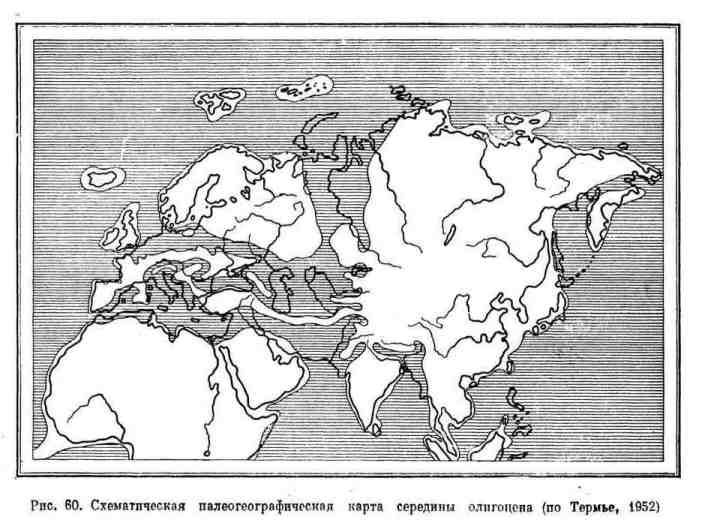 Схематическая палеогеографическая карта середины олигоцена