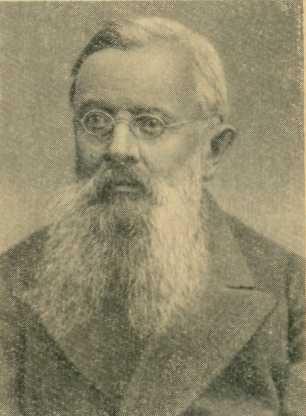 Василий Федорович Ошанин