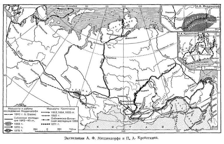 Экспедиции А. Ф. Миддендорфа и П. А. Кропоткина