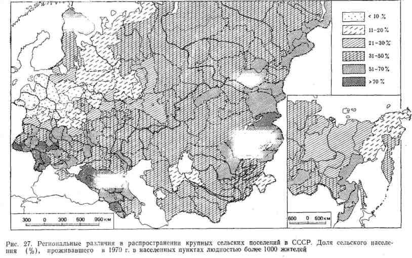 Региональные различия в распространении крупных сельских поселений в СССР