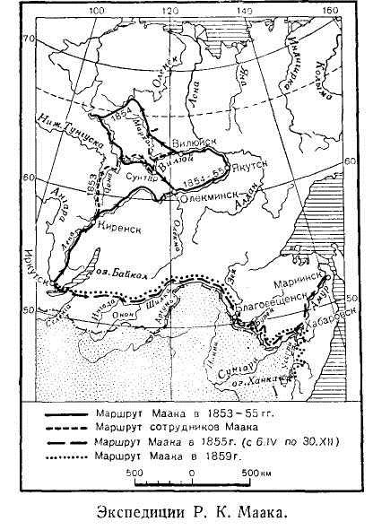 Экспедиции Р. К. Маака