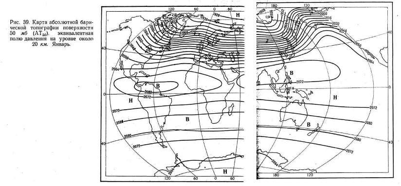 Карта абсолютной барической топографии поверхности 50 мб, эквивалентная полю давления на уровне около 20 км. Январь