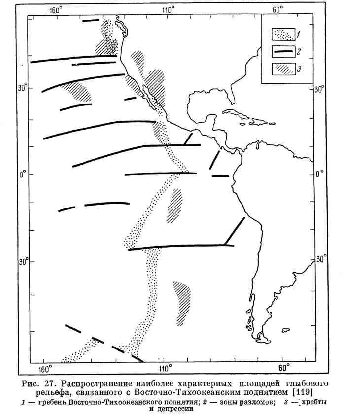 Распространение наиболее характерных площадей глыбового рельефа, связанного с Восточно-Тихоокеанским поднятием