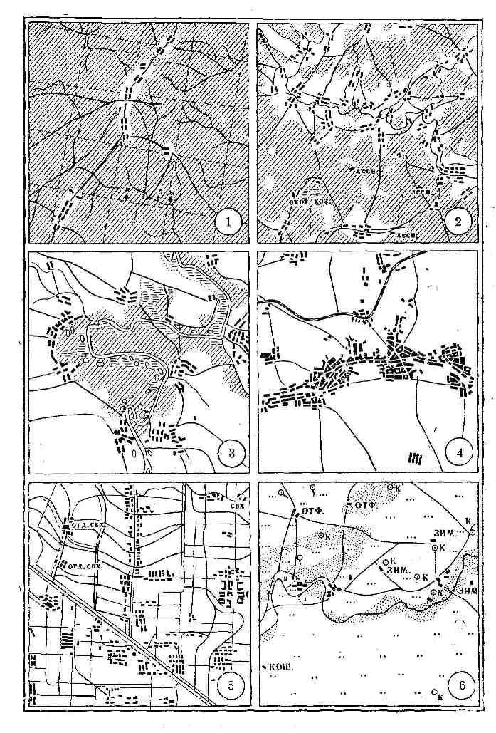 Типичные формы скльского расселения в различных сельскохозяйственных зонах СССР
