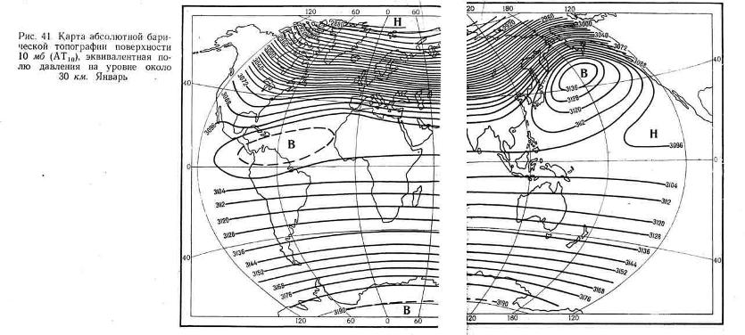 Карта абсолютной барической топографии поверхности 10 мб, эквивалентная полю давления на уровне около 30 км. Январь