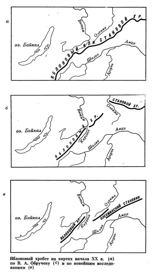 Яблоновый хребет на карте начала ХХ в по В. А. Обручеву и по новейшим исследованиям