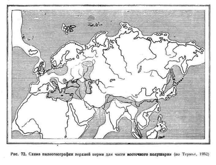 Схема палеогеографии верхней перми для части восточного полушария