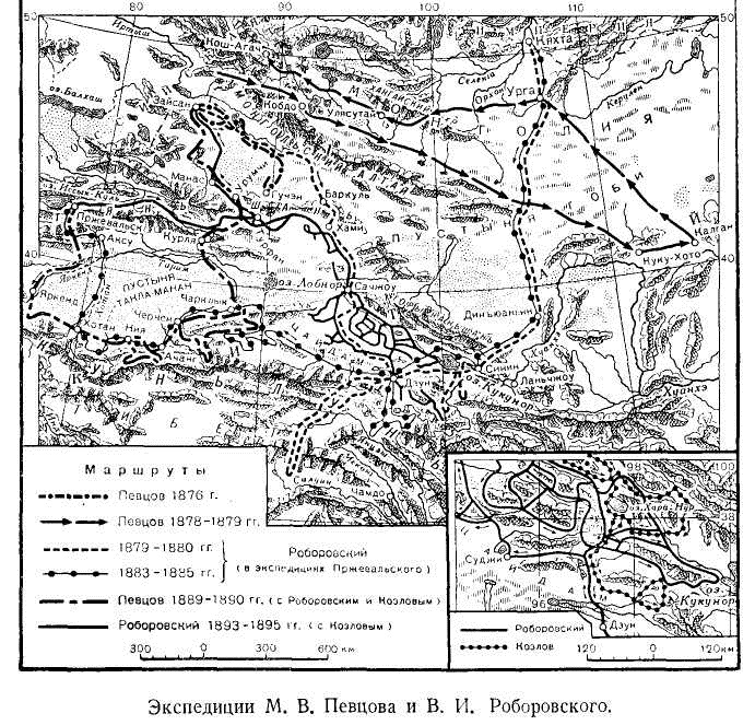 Экспедиции М. В. Певцова и В. И. Роборовского