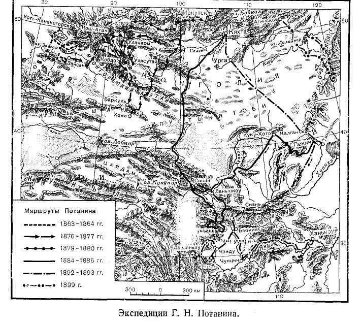 Экспедиции Г. Н. Потанина