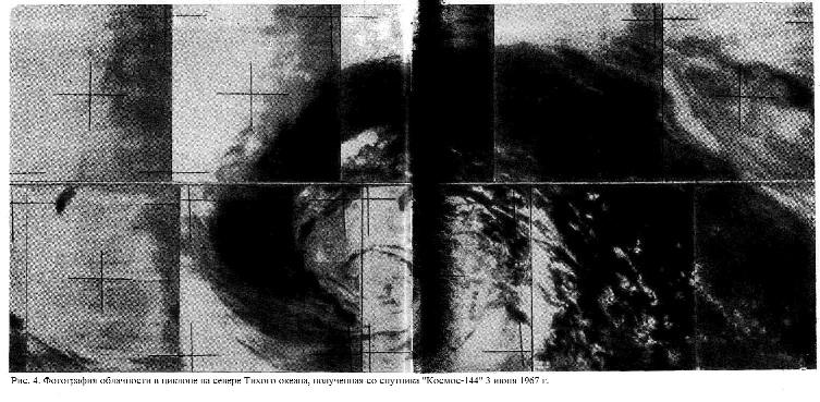 """Фотография облачности и циклонов на Севере тихого океана, полученная со спутника """"Космос-144"""" 3 июня 1967 г."""