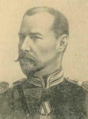 Всеволод Иванович Роборовский
