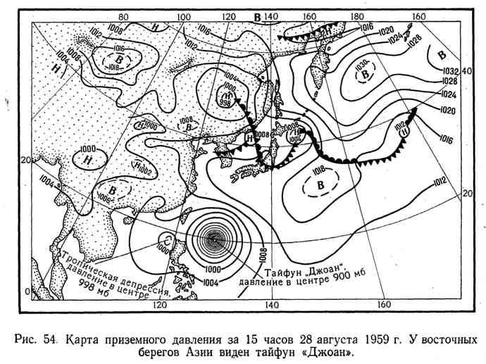 """Карта приземного давления за 15 часов 28 августа 1959 г. У восточных берегов Азии виден тайфун """"Джоан"""""""