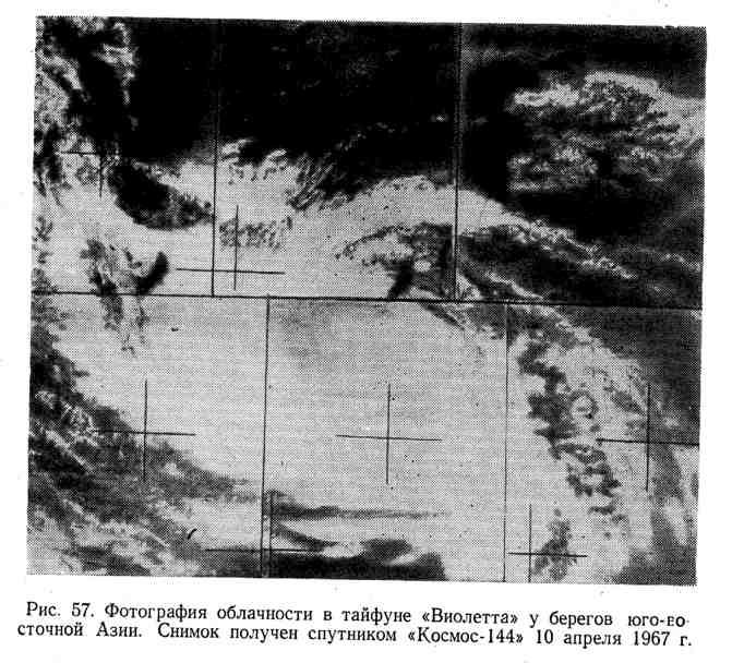 """Фотография облачности в тайфуне """"Виолетта"""" у берегов юго-восточной Азии"""