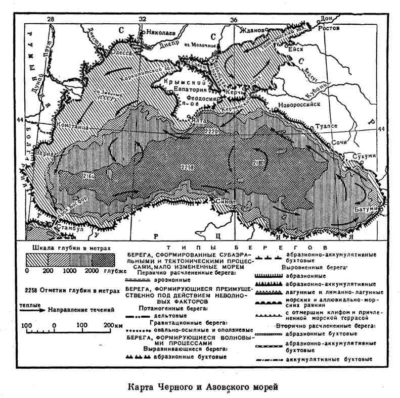 Карта Чёрного и Азовского морей