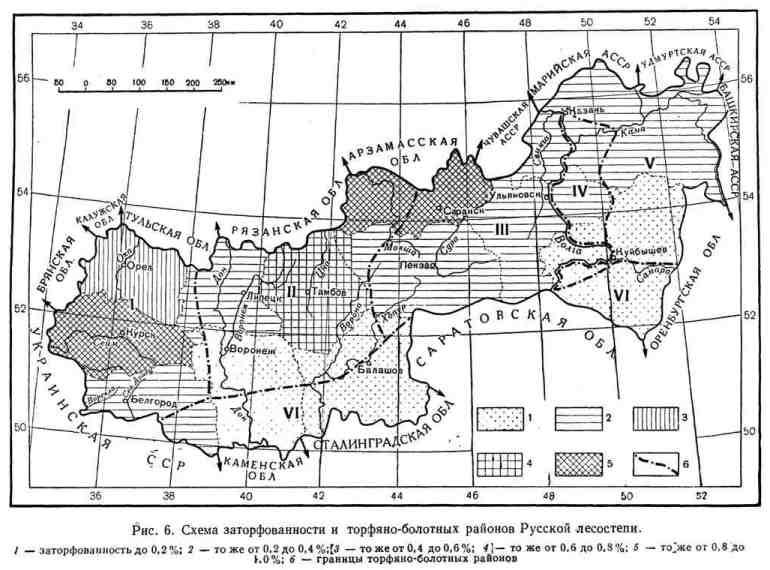 Схема заторфованности и торфяно-болотных районов Русской лесостепи