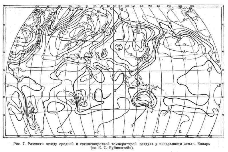Разности между средней и среднеширотной температурой воздуха у поверхности земли. Январь