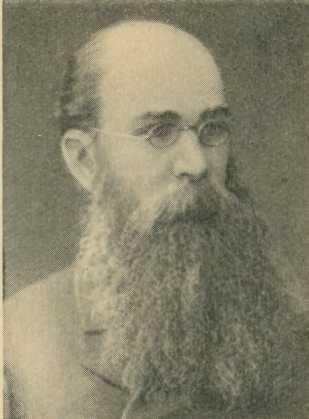 Сергей Николаевич Никитин