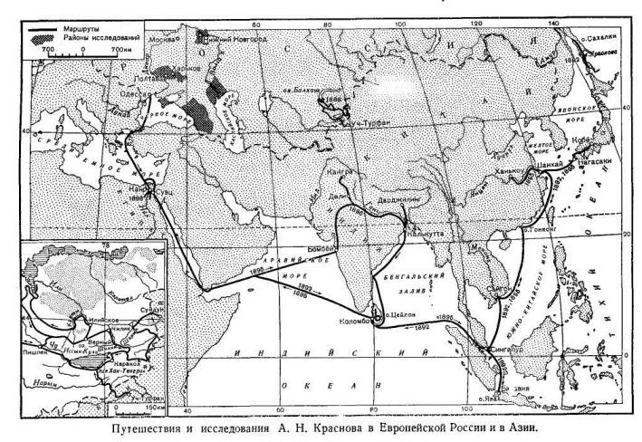 Путешествия и исследования А. Н. Краснова в Европейской России и Азии